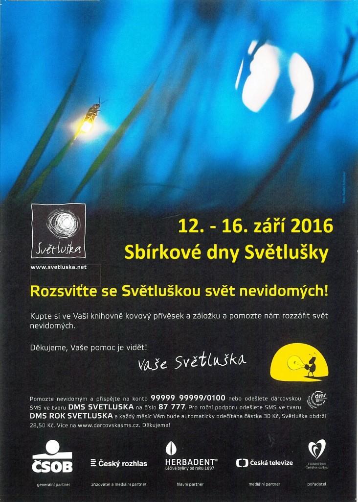 20160912_svetluskae