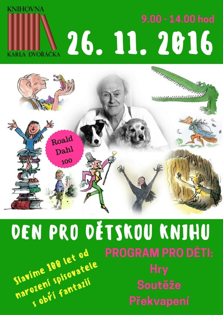 20161126_DDK